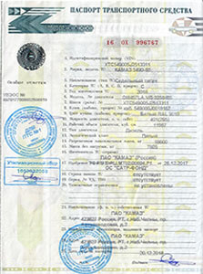 Паспорт ТС (оригинал)